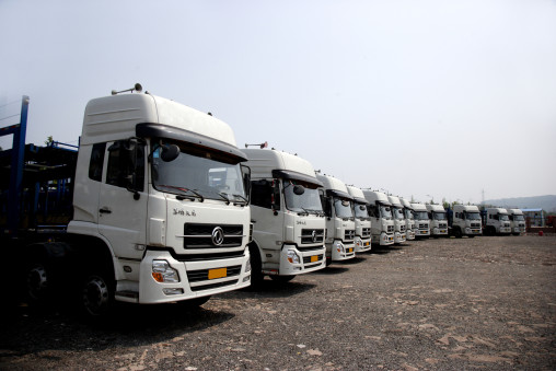 commercial-vehicle-auctions-nuco
